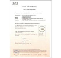 FSC体系认证证书—派对纸品