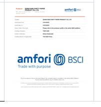 通过欧标BSCI认证