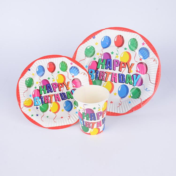 厂家直销生日派对一次性餐具 纸杯纸盘套装批发