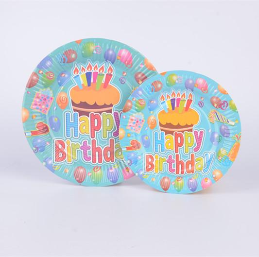 儿童生日派对装饰7寸纸盘 节日用品一次性印花纸餐盘