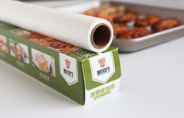 烧烤纸 烤肉纸
