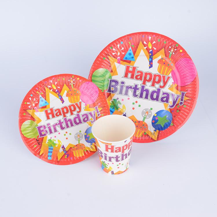 儿童生日party餐饮用品套装 食品级一次性纸杯纸盘