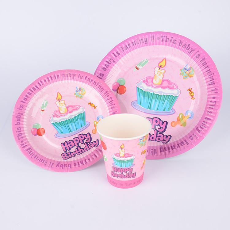 专业定制个性化生日派对纸盘餐具 10个装一次性套装