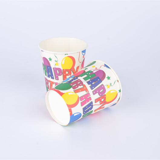 厂家定制-Happy Birthday 系列一次性冷热纸饮杯