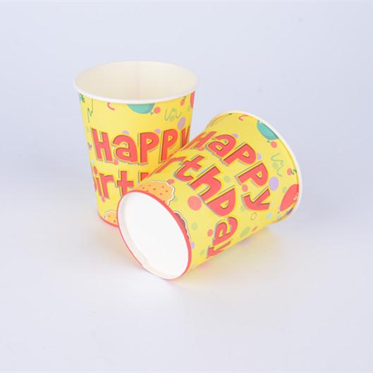 高端生日主题系列 一次性纸杯定制
